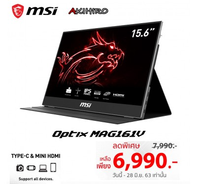 "MONITOR (จอมอนิเตอร์) MSI OPTIX MAG161V 15.6"" IPS FHD 60Hz [Mini HDMI, USB-C]1 Y."